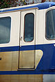 Body of Himeji monorail No15 07.jpg