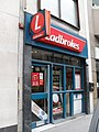 Bookies in Houndsditch - geograph.org.uk - 1835183.jpg