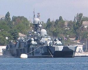 Bora class missile corvette Samum