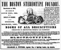 BostonStereotypeFoundry SpringLane BostonDirectory 1861.png