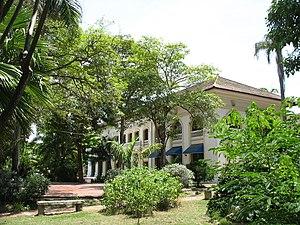 University of Atlántico - Faculty of Fine Arts