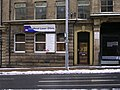 Bradford Laser Clinic - Cheapside - geograph.org.uk - 1657361.jpg
