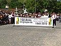 Brazilian Parade 01.jpg