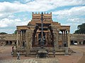 Brihadishvara Temple Nandhi with mandapam view from temple Entrance.jpg
