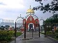 Brinkovskaya, Krasnodarskiy kray, Russia - panoramio (2).jpg