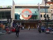 Brixton tube station entrance