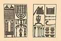 Brockhaus and Efron Jewish Encyclopedia e15 665-0.jpg