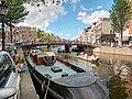 Brug 69 in de Nieuwe Spiegelstraat over de Prinsengracht foto 7.jpg
