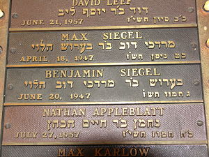 Jewish-American organized crime - Image: Bugsy's Plaque