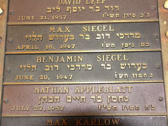 Jewish-American organized crime - The Siegel family's memorial plaque in the Bialystoker Synagogue.