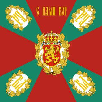 Ivan Fichev - Image: Bulgaria war flag
