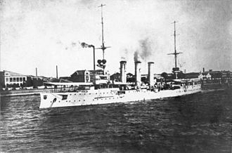 SMS Emden - Emden in Tsingtao in early 1914