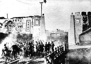 Bundesarchiv Bild 183-U1002-502, Japanisch-Chinesischer Krieg.jpg