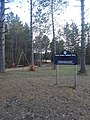 Burke Hollow Softball Field entrance Burke VT April 2019.jpg