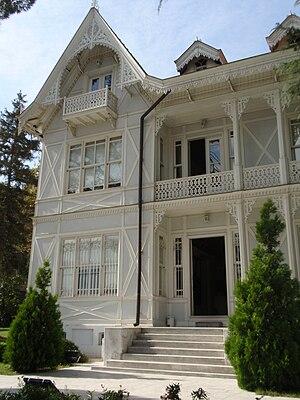 Bursa Atatürk Museum - Image: Bursa Atatürk Müzesi