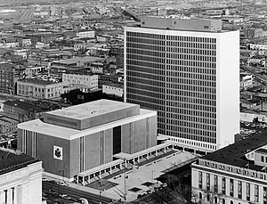 Byron G. Rogers Federal Building and United States Courthouse - Image: Byron Rogers Federal Building