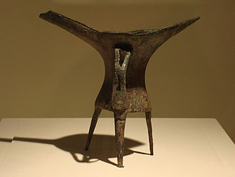 Jue (vessel) - Image: CMOC Treasures of Ancient China exhibit bronze jue