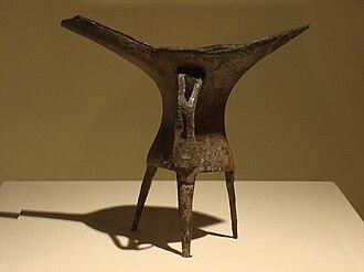 Erlitou culture - Bronze jue (wine vessel)