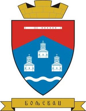 Boljevac - Image: COA Boljevac