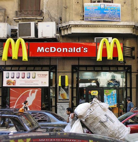 File:Cairo - Downtown - Talaat Harb St - McDonald's.JPG