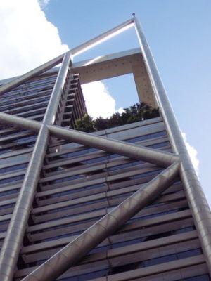 Capita Centre - Capita Centre rooftop garden