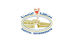Capital Governorate Logo.jpg