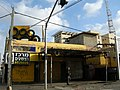 Car shop on Dereh Shlomo in Tel Aviv - panoramio.jpg