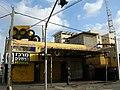 Car shop on Dereh Shlomo in Tel Aviv - panoramio.jpg