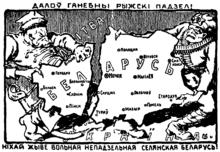 Caricatura della pace di Riga che raffigura la Polonia (a sinistra) e la Russia intente a spartirsi la Bielorussia, mentre calpestano il territorio ucraino