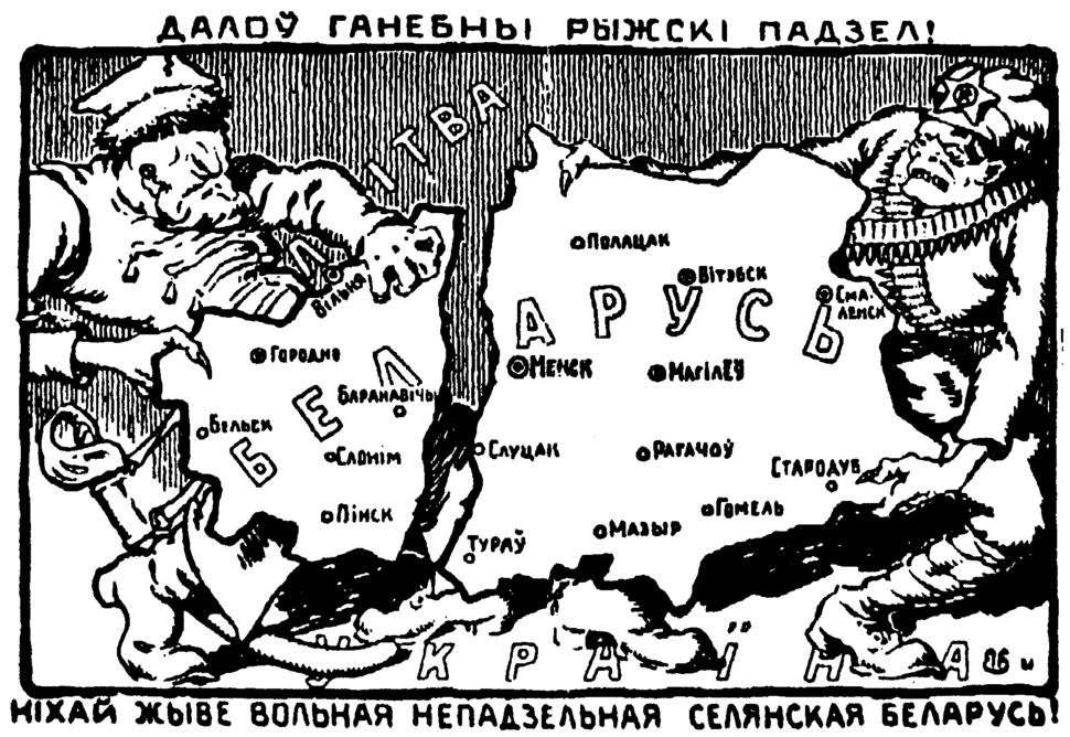 Caricature for Riga Peace 1921
