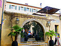 Carpentras Chez Serge Entrée et patio.JPG