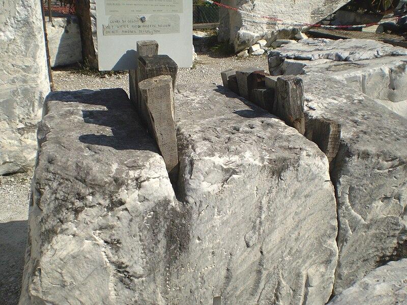 File:Carrara 7.JPG