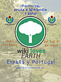 Cartel Wiki Loves Earth España y Portugal es1.jpg