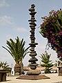Casa Mané - Fuerteventura - 02.jpg