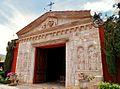 Casa de Oración y Centro de Espiritualidad Carmel Maranathá, Valle de Bravo, Estado de México, México04.jpg