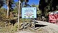 Cascade de Kefrida - Taskriout شلال كفريدة - تاسكريوت - panoramio - habib kaki.jpg