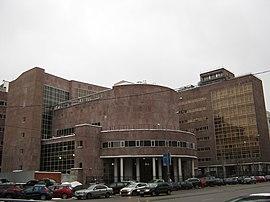 Центросоюз, вид с проспекта Академика Сахарова