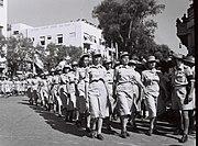 Chel Nashim IDF1948