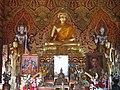 Chiang Mai (5) (27743458324).jpg