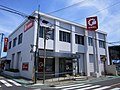 Chiba Bank Ohara Branch.jpg