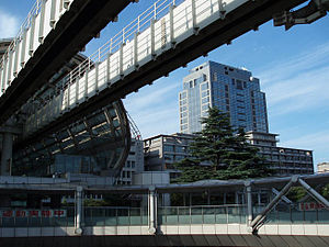 Chiba monorail and prefectual office