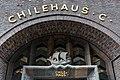 Chilehaus (Hamburg-Altstadt).Eingang Burchardstraße 13.Detail.1.29133.ajb.jpg