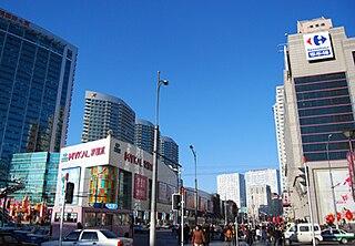 Xian Road Commercial Zone