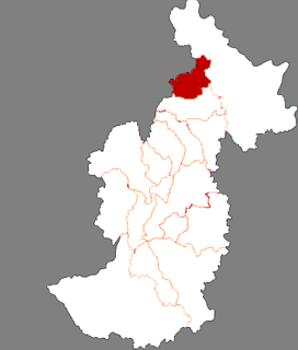 Wuyiling District District in Heilongjiang, Peoples Republic of China