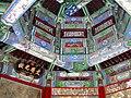 China 2003 - Peking – Summer Palace - Sommerpalast - 2003中國 - 北京 - 頤和園 - panoramio.jpg