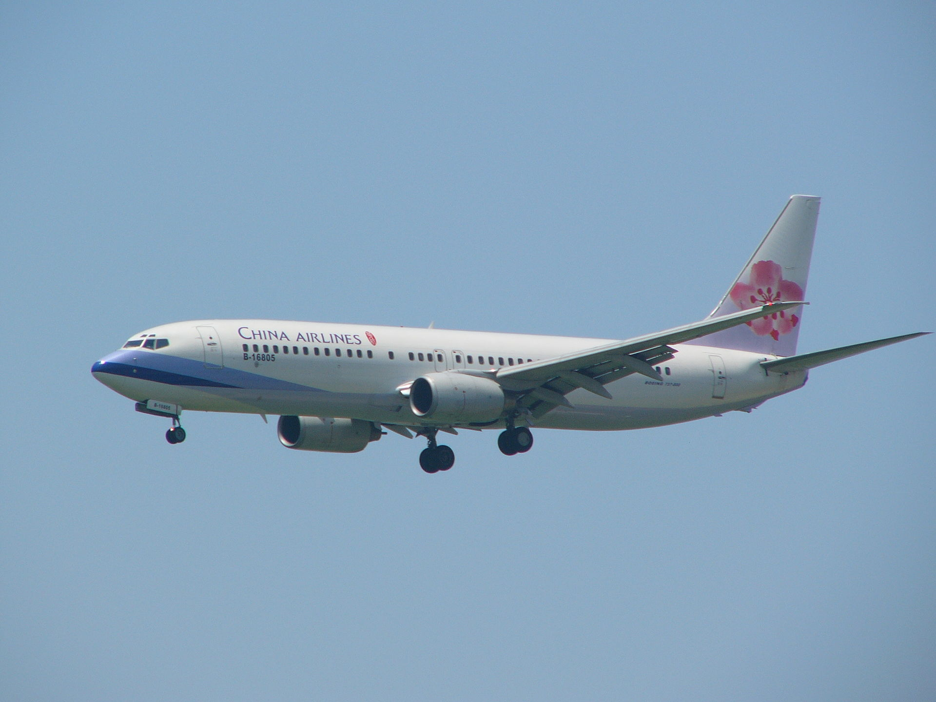China Airlines Wikimedia Commons