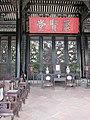 China IMG 2746 (29179588602).jpg