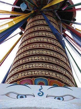 Lhuntse District - Image: Chorten below Lhuentse Dzong