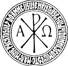 Christogram with Jesus Prayer in Romanian.jpg