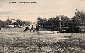 Chuhuiv - View of Chuhuiv around 1910